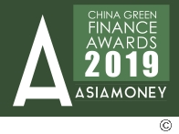 Asiamoney China Green Finance Awards 2019