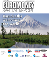 Kamchatka special report 2014