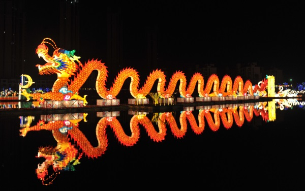 Chinese dragon-R-600