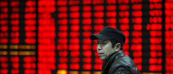 china-a-shares-600