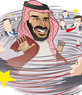 Macaskill on Markets: The lucrative new Saudi 'MBS' market