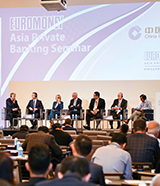 Asia private banking debate: How to build a model for a growing Asia
