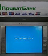 EEMEA: PrivatBank suffers legal setback in bid to recover missing billions