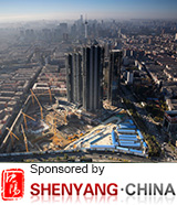 What is the Shenyang Economic Zone?