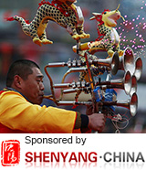 History and culture in Shenyang
