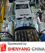 New industry in Shenyang